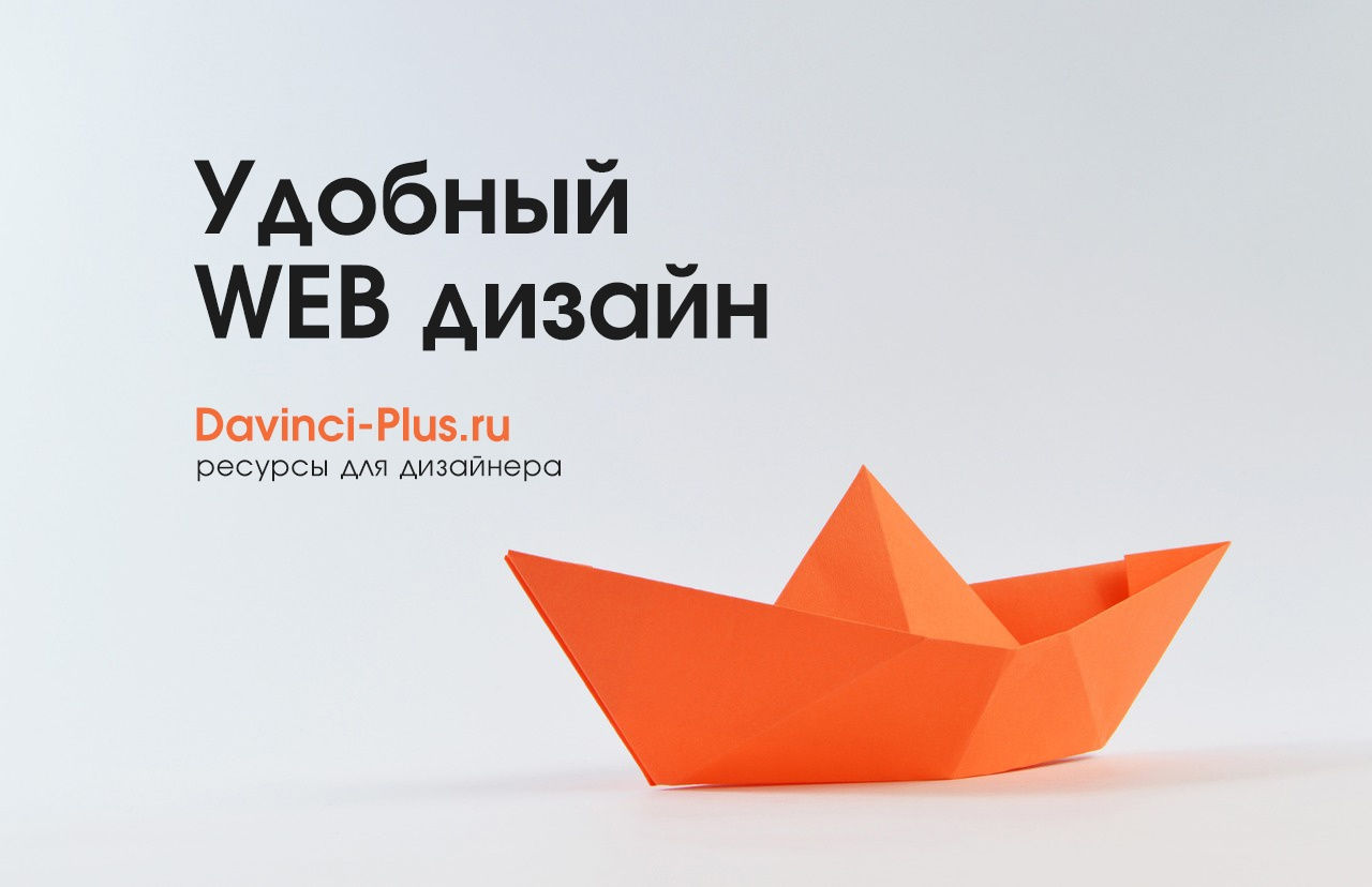 Создание навигации сайта
