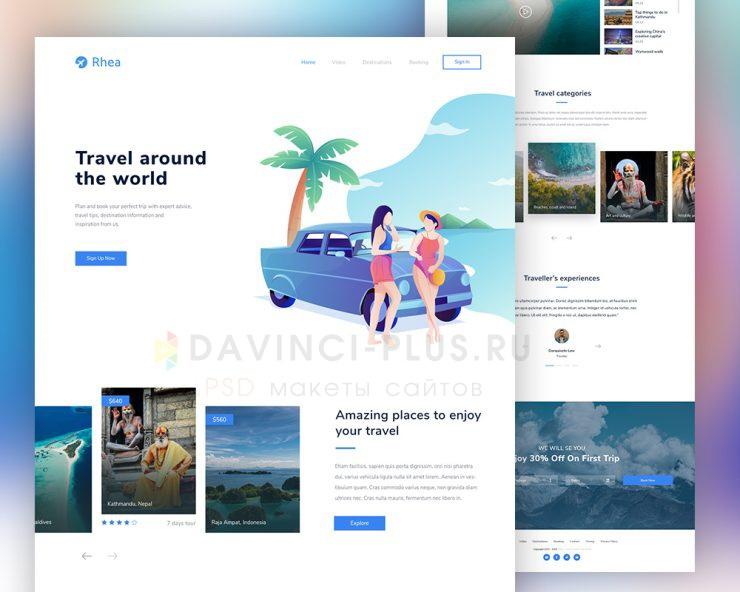 Дизайн сайта путешествий. Макет для сайта турагенства