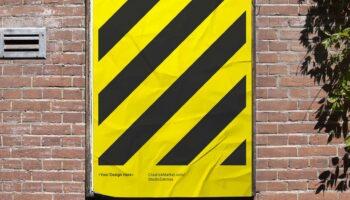 Мокап баннер на стене PSD