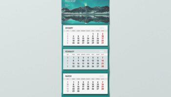 Шаблон календаря (PSD)