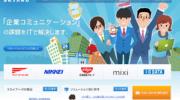 Японские дизайны сайтов или чему стоит научиться