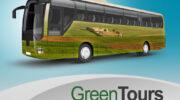 Мокап туристического автобуса PSD